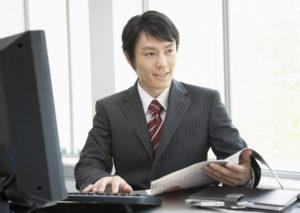 証券会社営業職から損保系生命保険会社に転職するにあたり行ったこと(40代男性)