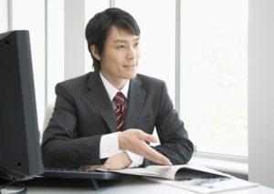 やりがいある大学職員の仕事に転職|転職エージェントのパソナキャリアを活用(20代男性 正職員)