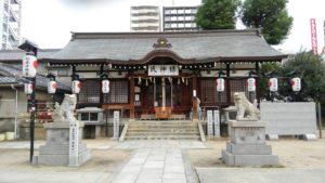 大阪市浪速区の金運UPスポット大国主神社