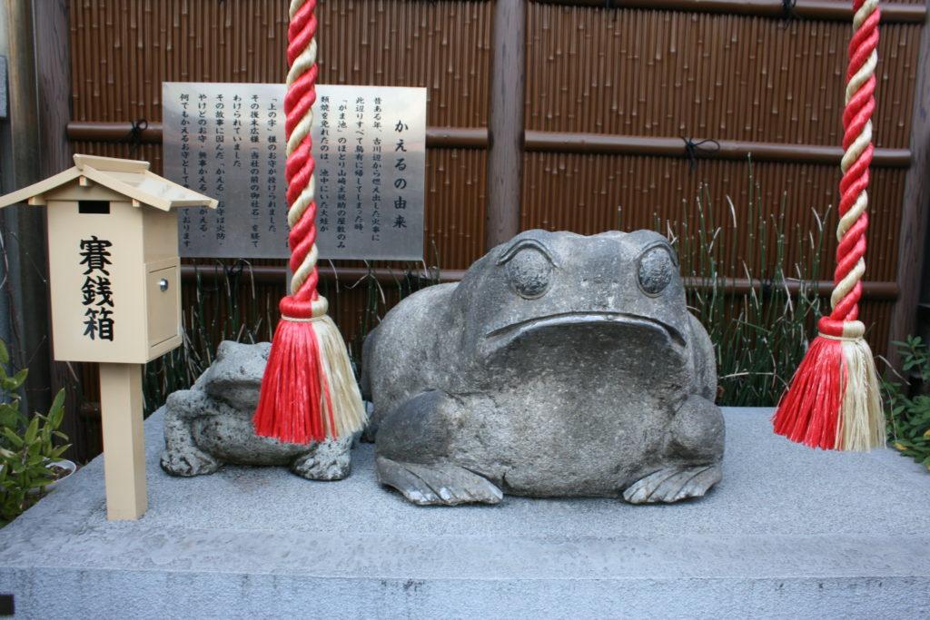 伝説のカエルさんと七福神「宝船」のパワーが宿る、東京都港区の金運アップスポット「十番稲荷神社(じゅうばんいなりじんじゃ)」