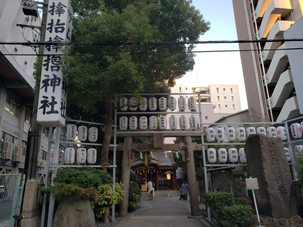 【体験談】大阪サムハラ神社「御守り指輪(御神環)」入手方法、値段、サイズ、効果ほか